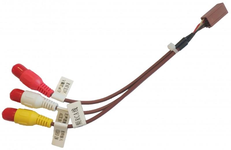 Concept X-60 / X-80 AV Input Cable