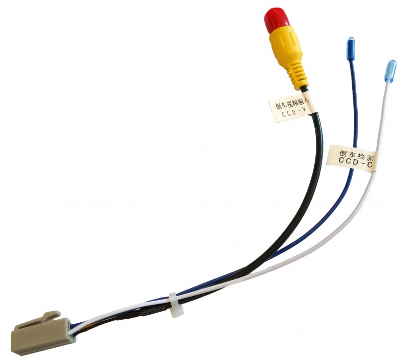 Concept X-60 / X-80 Rear Camera Input & Reverse Trigger Cable